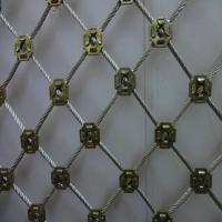 China flexible slope protection wire mesh/SNS slope protection wire mesh/SNS Flexible Safety Net on sale