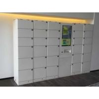 Quality Horizontal / Vertical File Cabinet Lock Open Smothly Auto With Feedback Signal for sale