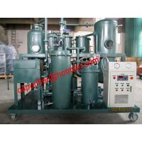 Quality Cooking Oil Filtration Recovery Machine,Vegetable Oil Purifier,UCO Treatment Unit for sale