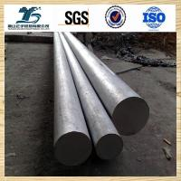 Buy cheap Sell Hot Rolled Low Carbon Steel Round Bar SS400 Q235 from wholesalers
