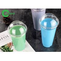 Quality High Clearance / Hardness PET Plastic Cups Durable Personalized Logo For Juice for sale