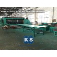 Buy cheap CE Certification Gabion Making Machine With Automatic Straightening / Cutting System from wholesalers
