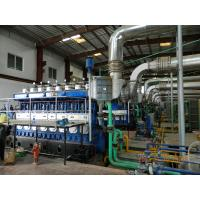 Quality High Performance Genset Power Plant , HFO Fired Power Plant Environmentally Friendly for sale