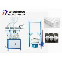 Quality Light Weight EPS Foam Cup Making Machine / Ice Cream Cup Making Machine For Soup Blow for sale