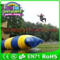 Quality Water Playing Inflatable Catapult Blob large inflatable pillow blob for sale