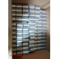 Quality Duplex stainless 904L/N08904/1.4539 bar for sale
