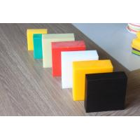Buy cheap PE100 engineering plastic plate low temperature condition 0.5mm to 200mm from wholesalers