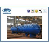 Quality High Temperature Gas Hot Water Boiler Steam Drum For Power Station Environmental Protection for sale