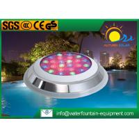 Quality 12V LED Swimming Underwater Pool Lights Ultra Thin With Full Silicone Sealing Lamp for sale