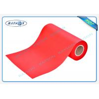 Buy Anti - Uv Heavy Duty Landscape Fabric Nontextile For Bedding / Medical at wholesale prices
