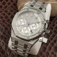 Buy cheap Gold Silver Color Men's Audemars Piguet Watches For Business Occassion with from wholesalers