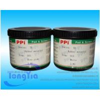 China TX Series Rubber Printing ink on sale