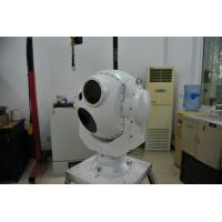 Quality High Precise EO Ir Imaging Systems Failure Detection And Failure Location for sale