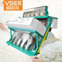 Quality china supply Vision 5 chuts CCD Camera Rice Color Sorter Machine for sale