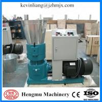 China Low investment labor saving wood pellet machine/pellet machine with CE approved on sale