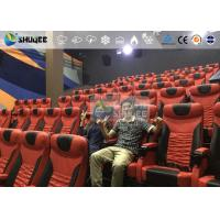 Quality Red Seat 4D Cinema System 120 People Large Cinema Hall Special Environment Effect for sale