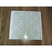 Quality pvc panel ceiling wall for sale