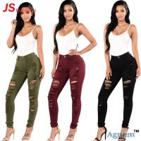 China Full Length Coloured Skinny Jeans Skinny Tight Jeans Mid Waist Type on sale