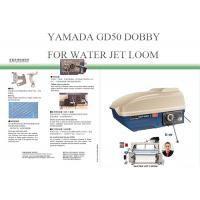 Quality YAMADA GD50 DOBBY SHEDDING FOR WATER JET LOOM  WITH HIGH SPEED AND 2 YEAR WARRANTY for sale