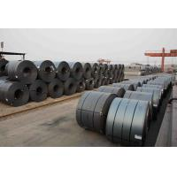 China Industrail Galvanized Hot Rolled Steel Coils For Automobile / Drum / Motorcycle on sale