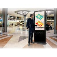 Buy cheap Full hd 50 inch industrial Lcd Digital Signage , lcd advertising display 2500cd / mxm from wholesalers