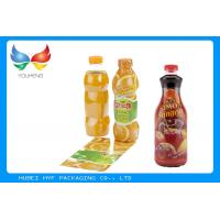 Buy 45mic Crystal Clear Label Grade PVC Shrink Film Rolls For Printing Sleeve at wholesale prices
