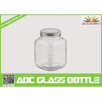 Quality Square clear 1 gallon glass jar for sale