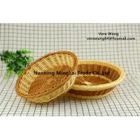 MingLai Hand weaving Rattan eco-friendly  food and vegetable snack basket for sale