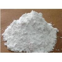 China Silicon Dioxide Material Hydrated Amorphous Silica For Generally Paints And Coatings on sale