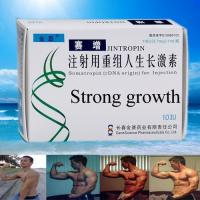 Buy GenSci Jintropin Wrinkles Remove HGH Human Growth Hormone anti aging white Lyophilized powder at wholesale prices