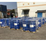 Quality CAS 77-58-7 Polyurethane Catalyst Dibutyltin dilaurate / DBTDL / DBTL / T-12 for sale