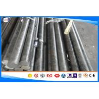 Quality 1045 / S45C / S45K Cold Drawn Bar , 2-100 Mm Diameter Carbon Steel Round Bar for sale