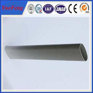 Quality Top quality oval shape aluminum tube, hollow aluminium profiles for sale