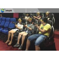 Quality Attractive 7D Cinema System Experience Simulating Special Effects And Dynamic Effect for sale