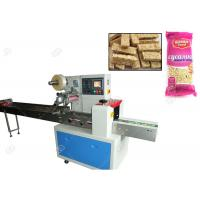 China Peanut Candy Food Packing Machine Automatic Pillow Type With Large Touch Screen on sale