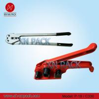 China P-19/C330 Hand Pet Pp Strapping Band Tool on sale