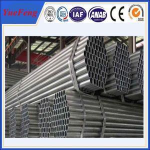 Quality 2015 aluminum tubes price, anodized aluminium round pipes,anodized aluminum profile for sale