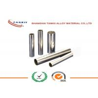 Quality 400 Monel K500 Monel 600 Nicr Alloy Bar / Rod / Wire / Pipe / Tube ASTM B 165 N04400 for sale