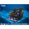 Buy cheap 6 dof Entertainment Unit motion Vr virtual reality tank 6 seats 9D Cinema from wholesalers