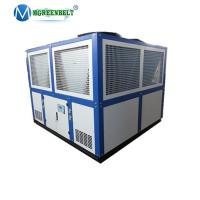 Quality Kazakhstan Natural Gas Cooling Heat Exchanger Included 30HP 83Kw Air Cooled Chiller for sale