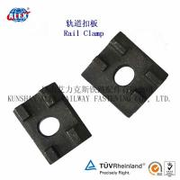 Quality Casting Process Rail Fastening Clamp for sale