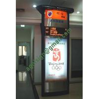 Buy cheap electric billboard from wholesalers
