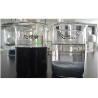 4 - 8 PH Value Nonionic Polyacrylamide Sludge Handling Flocculant Liquid Solid Separation for sale