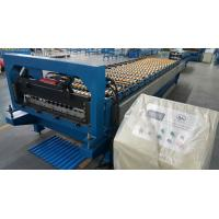 Quality Corrugated Roofing Sheet Roll Forming Equipment Roof Tile Cold Forming Machine for sale