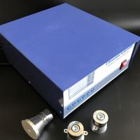 Buy cheap 20-40khz 2000w Digital Ultrasonic Generator Automatic Frequency Adjustment from wholesalers
