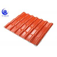 Quality ASA Synthetic Resin  Roof Tile Spanish Style Morden Wave Roof  150 kgs Load Capacity for sale