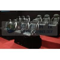 Quality Motion Theater Chair , New design , Pneumatic/ Hydraulic/Electronics Dynamic System for sale