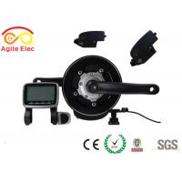 Quality 36V 250W TSDZ2 Crank Electric Bicycle Motor Kit  With Frog Type Battery for sale