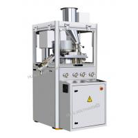 Quality Dust Proof Automatic Tablet Press Machine Easy Remove PLC Control System for sale