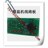 Quality China Mold Temperature Controller PCB Manufacturer for sale